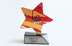 第四届中国国际消费电子leader创新奖-趋势设计大奖