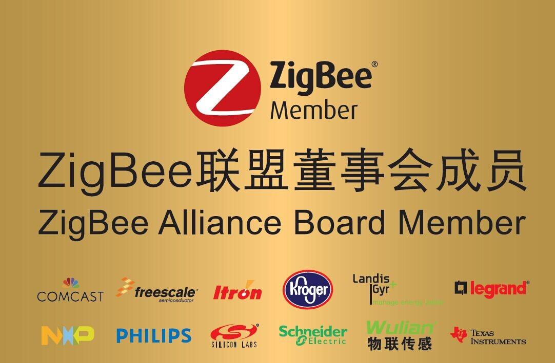 ZigBee知识