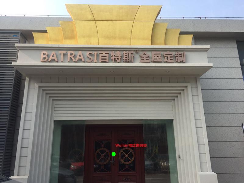 上海番茄视频展厅---百特斯展厅