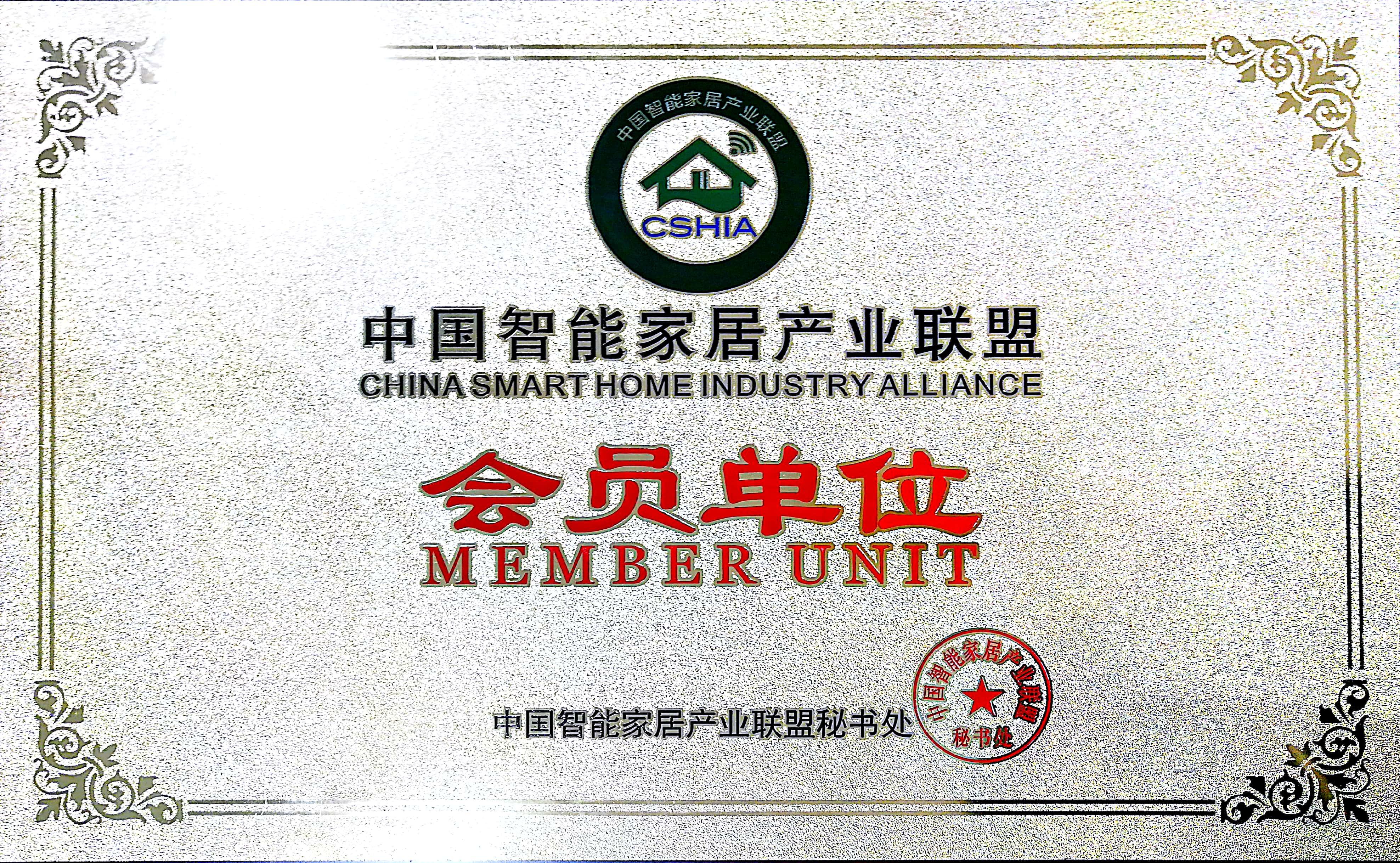 中国番茄视频产业联盟会员单位