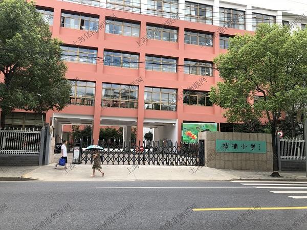 上海杨浦小学智能化改造