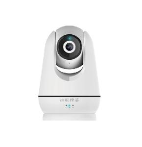 物联传感高清摄像机02型